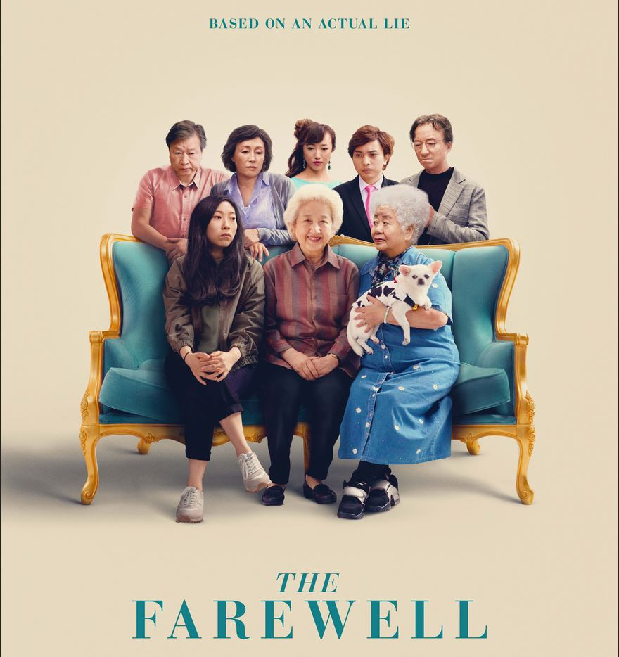 poster of the farewell movie starring rapper and actor Awkwafina